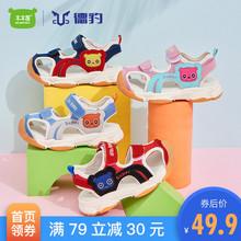 木木屋丨宝宝软底机能包头凉鞋