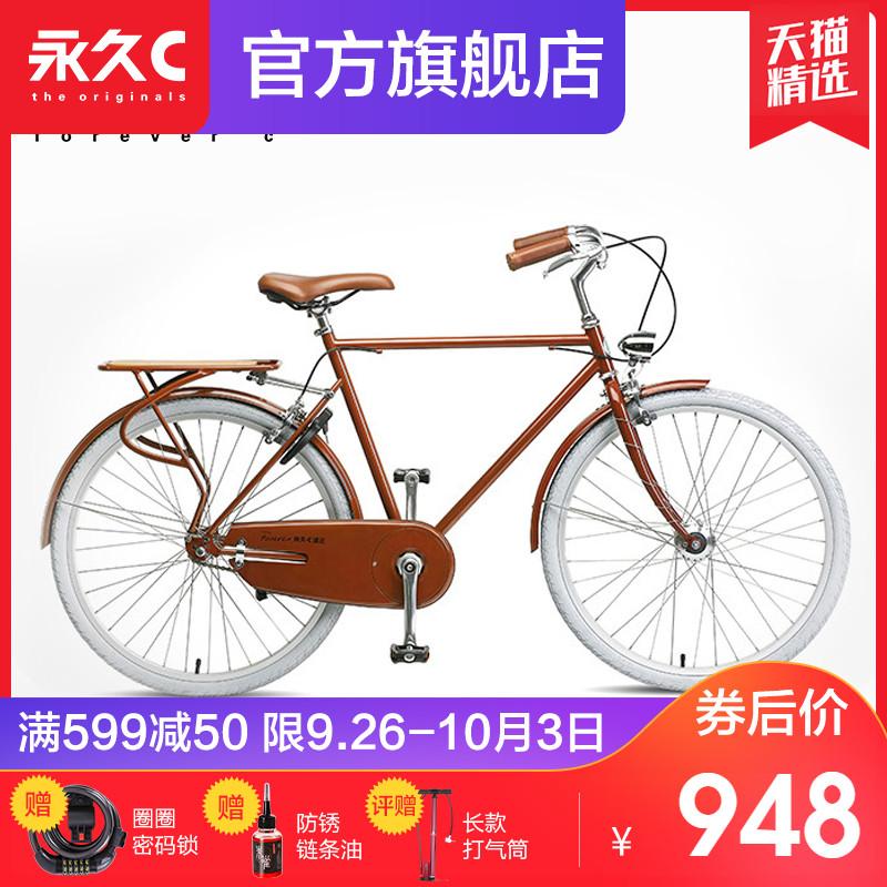 永久c自行车复古26寸男成年人通勤券后998.00元