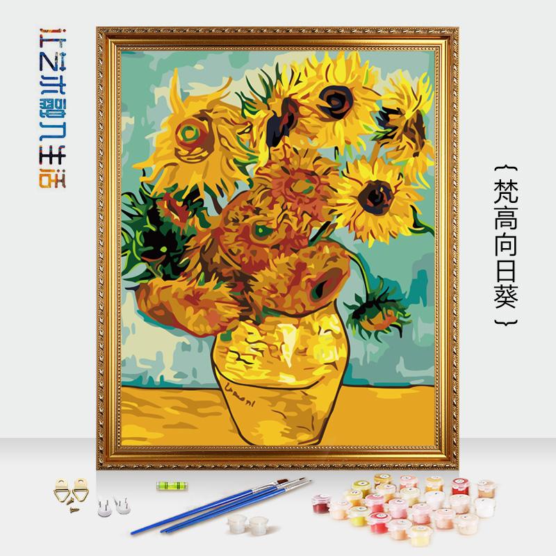 凝柏数字油画diy花卉手绘油彩画(非品牌)