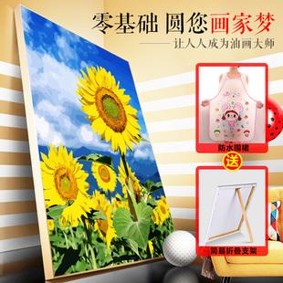 凝柏数字油画diy手工填充色画减压客厅现代简约装 饰油彩画向日葵
