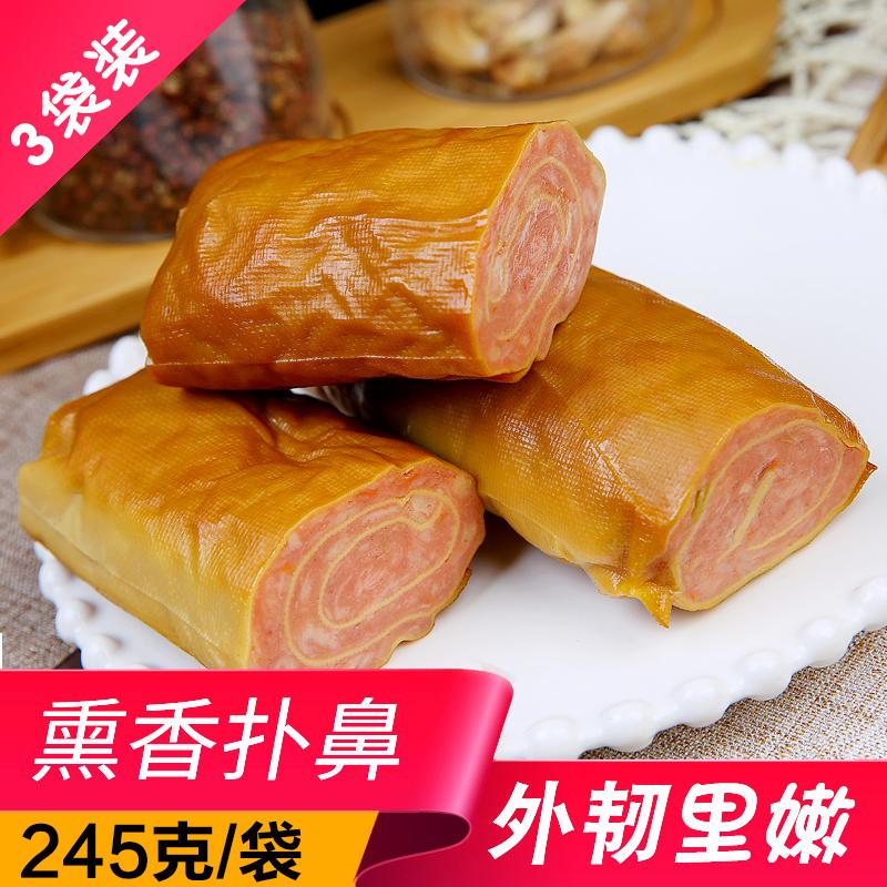 丰利鑫五香肉卷245g*3袋干豆腐卷肉东北特产下酒菜扦子 熏酱熟食
