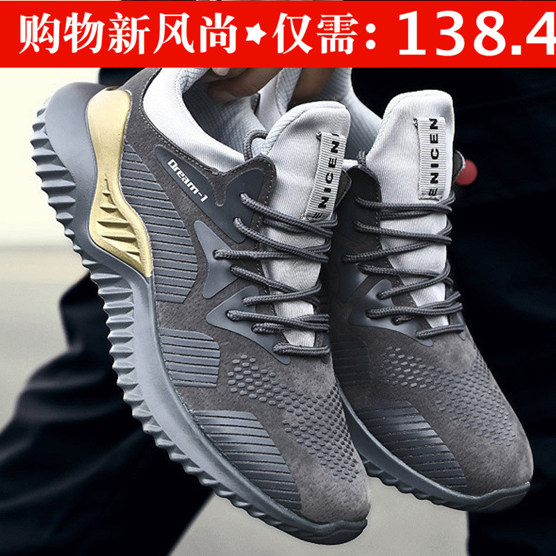 Men Running Shoes Men Lace-up Athletic Trainers Sports