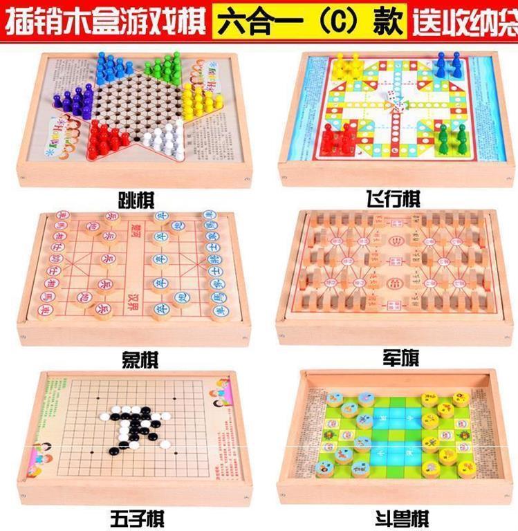 Китайские шашки / Нарды Артикул 603760847128