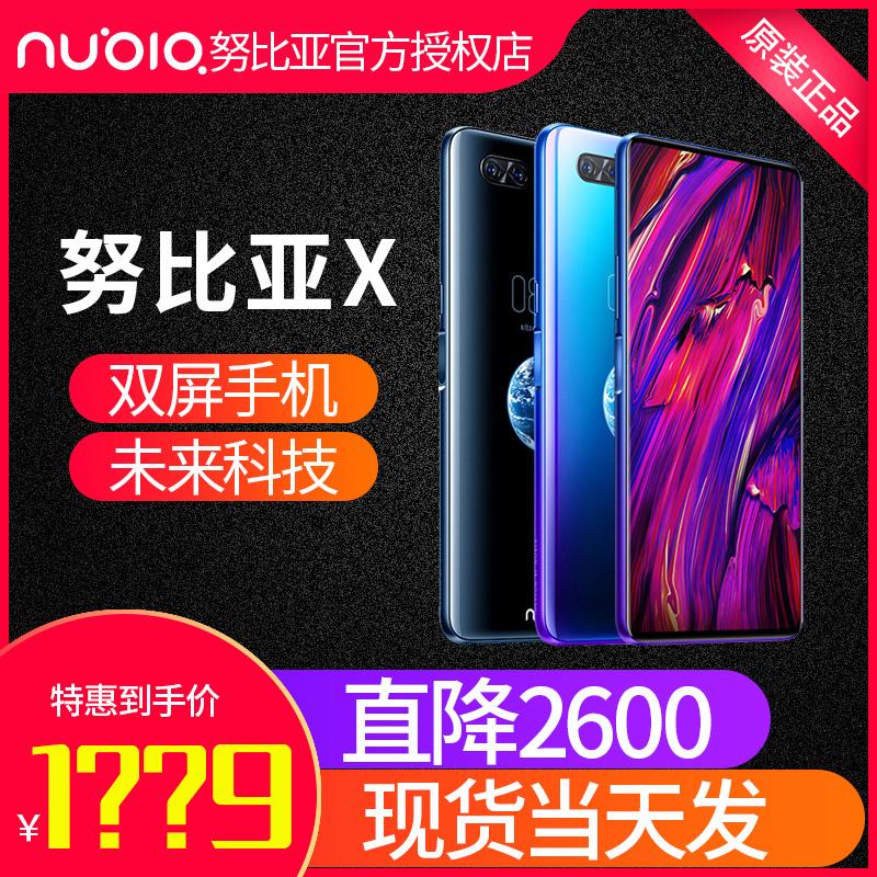 努比亚x直降nubia /努比亚手机