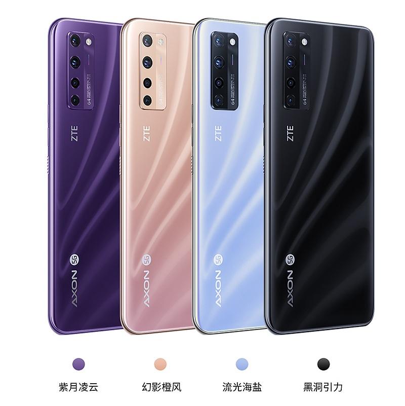 全网通游戏音乐手机765G全球首款商用屏下摄像手机骁龙5G20Axon中兴天机ZTE起2198首款屏下摄像头手机