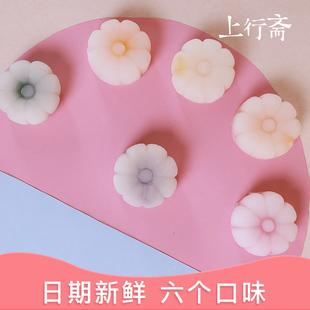 上行斋 网红冰皮月饼干吃汤圆流心饼多口味零食小吃休闲食品