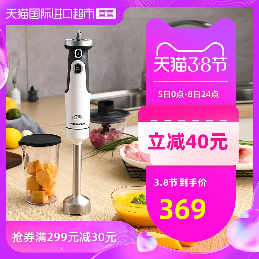 英国摩飞多功能小型料理机家用婴儿辅食电动搅拌手持料理棒MR6006 thumbnail