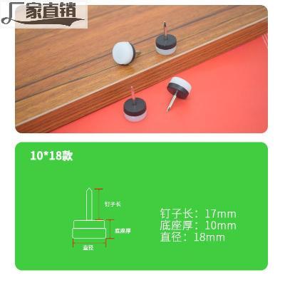 家具脚钉沙发脚桌脚柜脚椅脚塑料脚钉音箱脚钉家具增高垫防滑消音