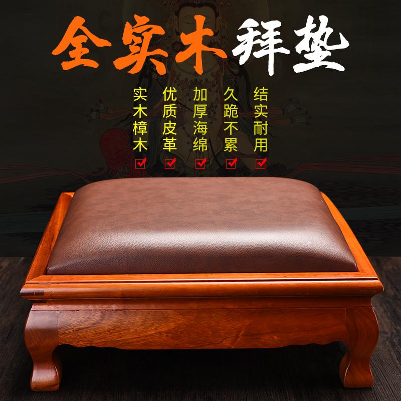 Подушки для медитации Артикул 596242251087