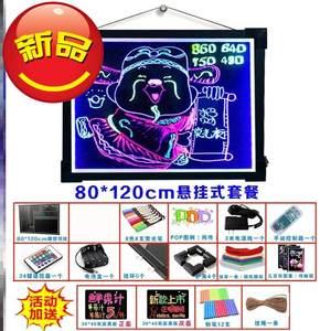 户外彩色店铺展示屏充电ledq电子荧光板宣传写字板黑板商用支架
