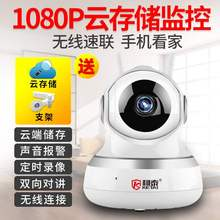 CORT wireless camera WiFi intelligent network remote phone IP Camera HD 1080P home monitoring