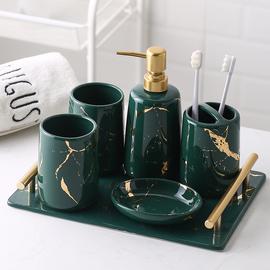 陶瓷ins卫浴五件套洗漱套装浴室用品卫生间漱口杯牙刷杯套件轻奢