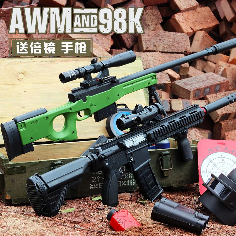 手自一体m416电动连发水弹枪M249大菠萝HK416玩具slr狙击枪awm