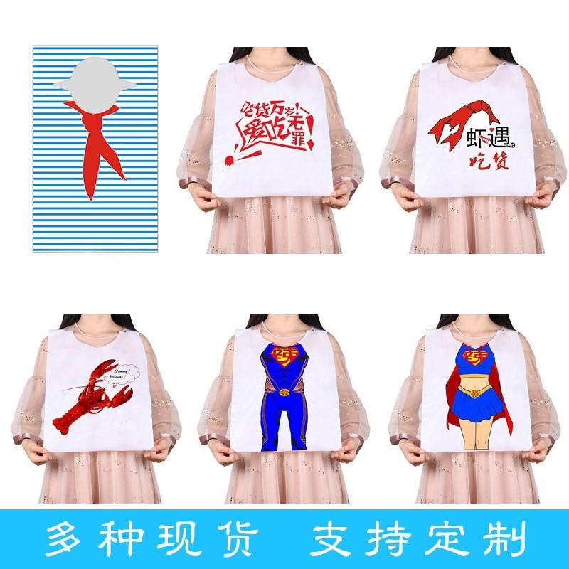 塑料围裙透明中式饭堂班级包间快餐店楼顶休闲法式女款坚固背带式