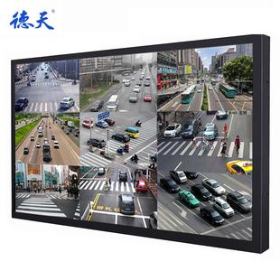 德天21.5/32/43/49/65英寸监控显示屏幕安防工业级高清液晶监视器品牌
