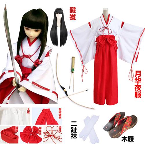 Dog Yasha anime clothing moon night Cosplay clothing kudzu Witch Dress Wig clogs bow arrow spot