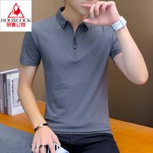 受胎告知の雄鶏の夏の半袖Tシャツの男性の潮のブランドのイン服ハンサムな潮底入れシャツ思いやりのPOLOシャツ