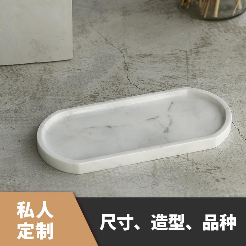大理石 轻奢托盘 收纳盘北欧简约ins置物盘 样板间浴室卫生间