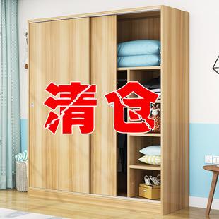 简约现代衣柜推拉门实木板式卧室家用大衣橱出租房用简易木质柜子品牌