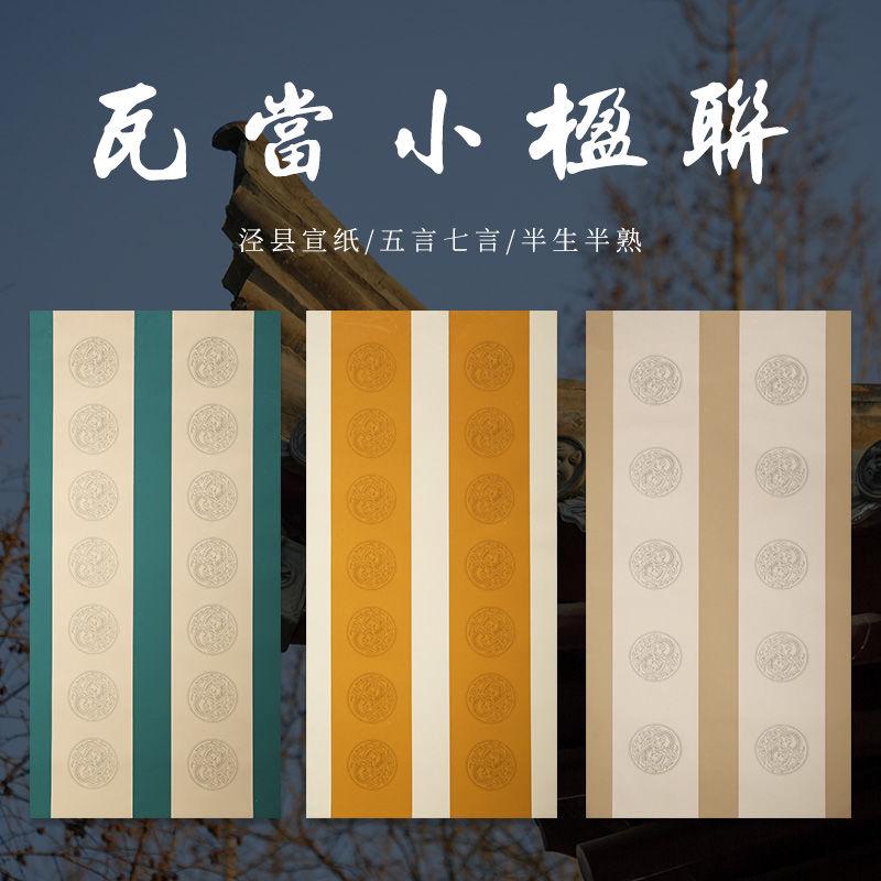 Глиняные печати  Артикул 635713682134