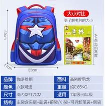 泰罗1-2托杆书包小学生可以拖的拉干箱拉杆书包男童