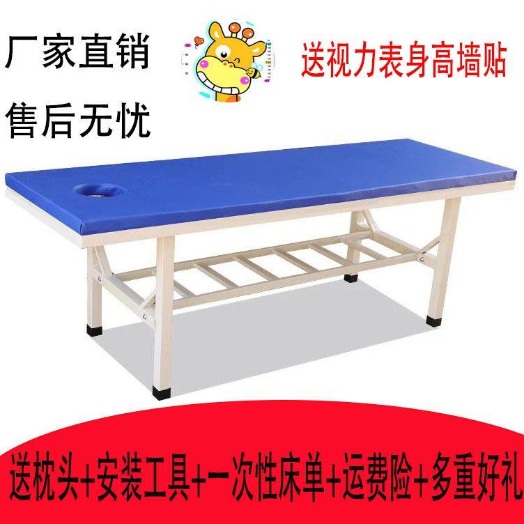 Children massage bed health room children examination diagnosis and treatment kindergarten health room observation diagnosis bed