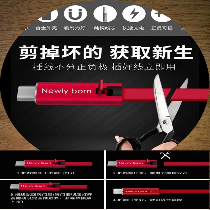 中國代購 中國批發-ibuy99 安卓手机 再生剪断重生手机充电线华为vivo数据线通用安卓液态软胶快充appL