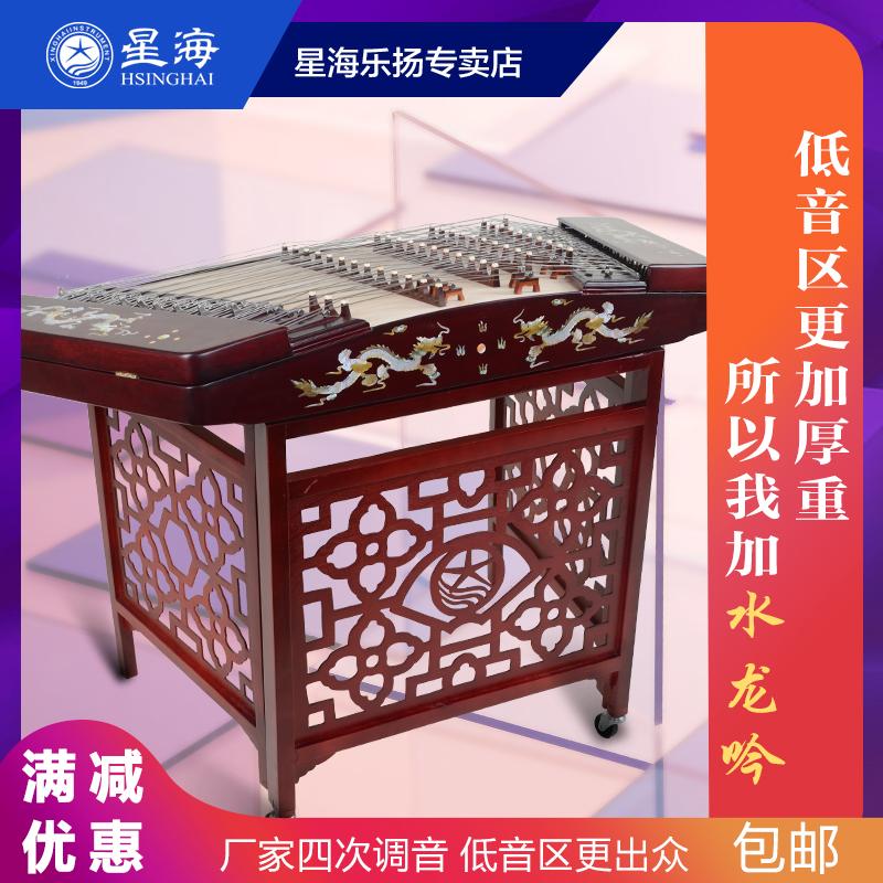星海扬琴8621L硬木贴雕扬琴乐器402杨琴教学初级演奏民乐洋琴