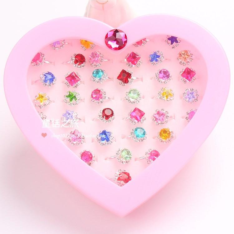 礼品小马靓丽可调节女童钻戒公主小戒指塑料儿童戒指水果玩具卡