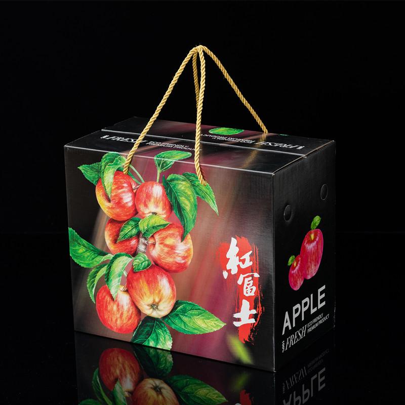 水果包装盒礼盒高 档通用10斤装苹 果橙子桔子空盒子礼品盒纸箱