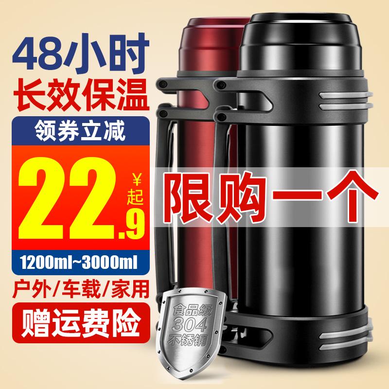 品亚保温杯大容量男保温水壶热水瓶户外便携车载不锈钢水杯旅行壶