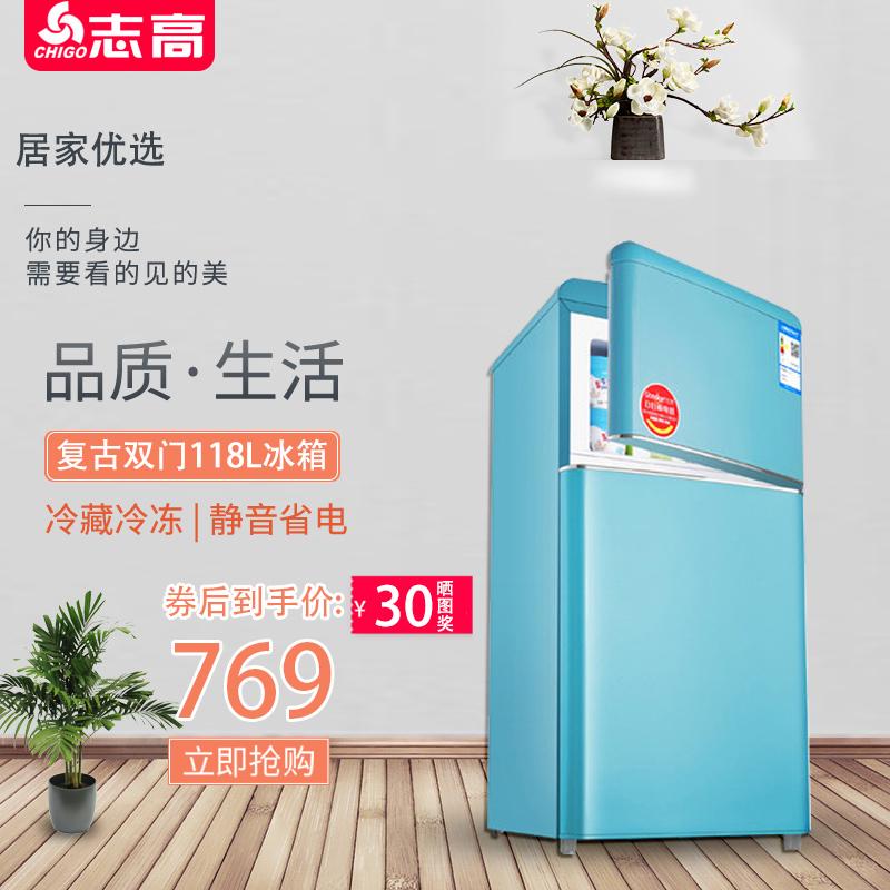 Chigo/志高118L冰箱小型家用彩色双开门电冰箱冷藏冷冻复古小冰箱