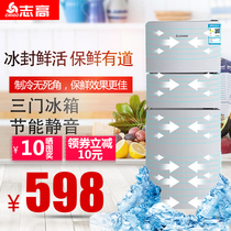 速冻冷柜208L度40试验60度商用卧式冰柜金抢鱼40捷盛超低温冰箱