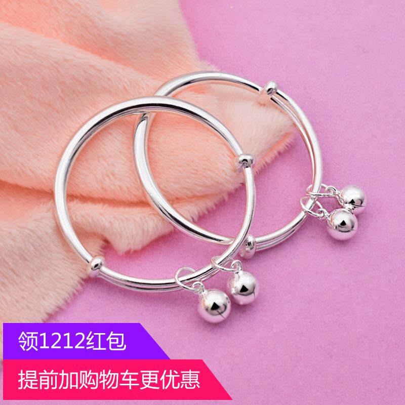 Colorful Shoushan baby full silver 9999 Sterling Silver Bracelet baby boy and girl child full moon big child middle child Silver Bracelet