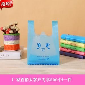 卡通加厚可爱笑脸塑料袋礼品袋背心袋超市购物袋手提外卖打包袋包
