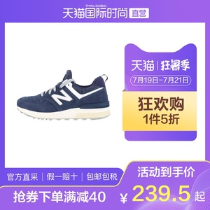 限37/38码、88VIP: new balance MS574BB BG 女子休闲鞋 246.52元包邮(需用券)