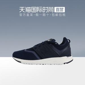 【直营】美国NewBalance进口系带休闲鞋运动鞋慢跑鞋女WRL247EA
