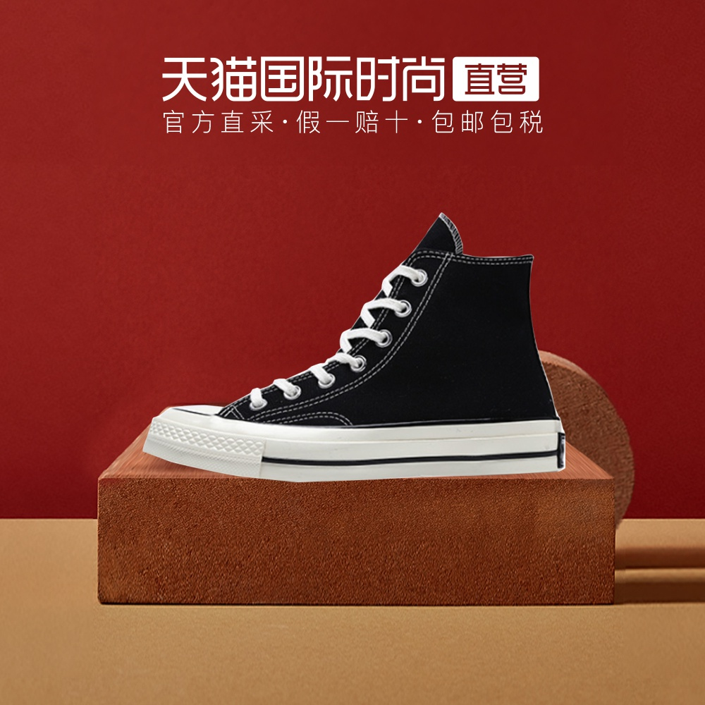 Converse1970s Samsung standard black high-top men's and women's shoes canvas shoes 162050C Converse direct fashion