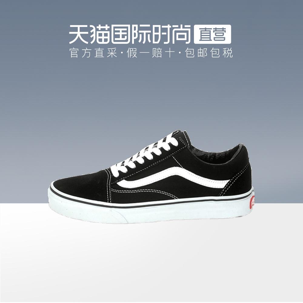 【直营】Vans范斯时尚板鞋情侣鞋Old Skool经典黑白VN000D3HY28