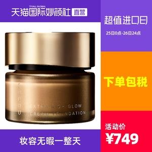 日本SUQQU奶油粉底霜保湿30g101/102新版遮瑕养肤持久粉霜粉底液