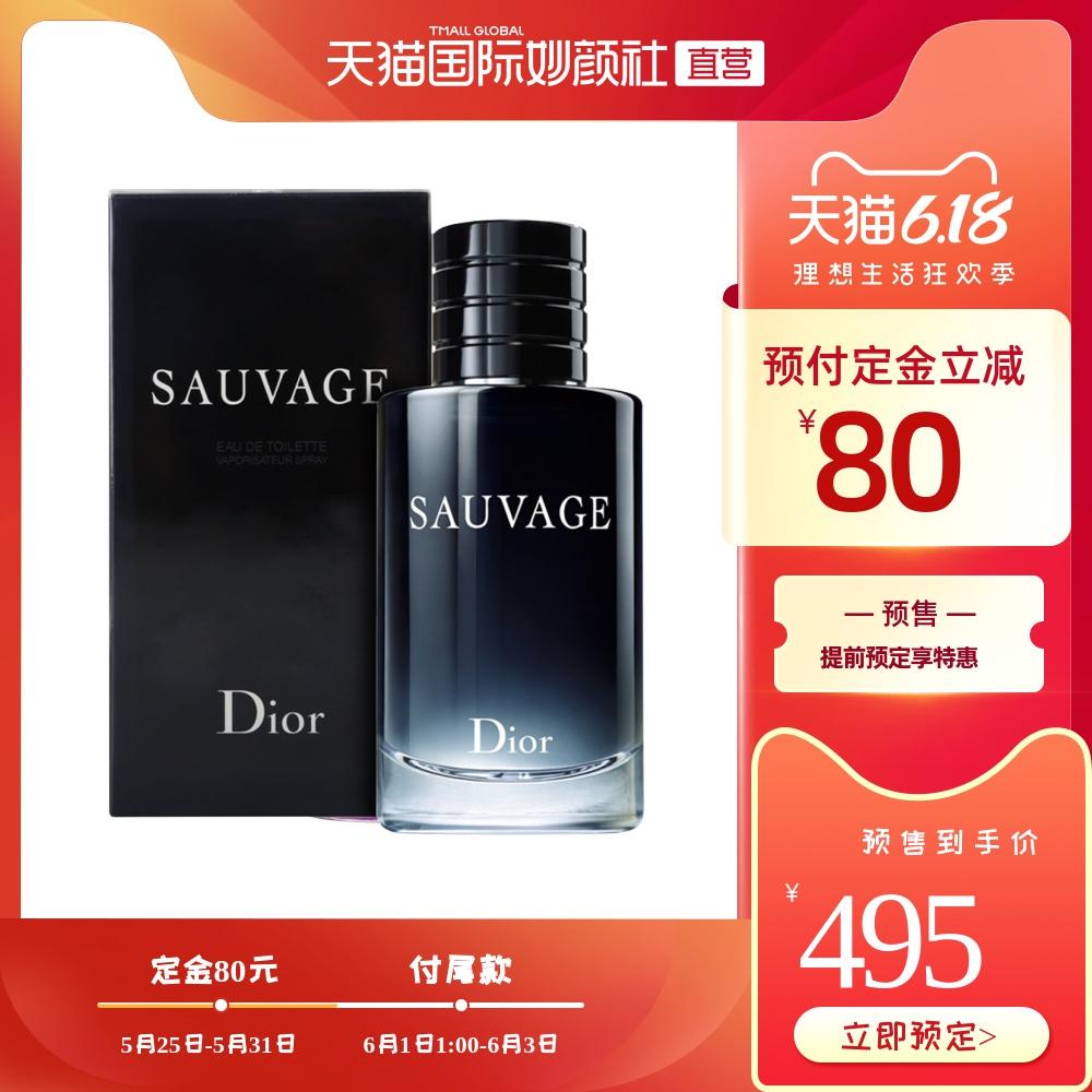 迪奥dior进口Sauvage旷野之心男士淡香水持久花香淡雅清新60ml图片