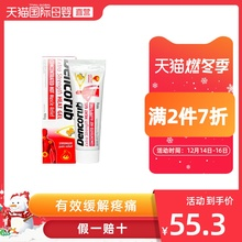 Zhiying Australia dencorub hot joint relieving Cream 100g can effectively relieve pain and relieve fatigue