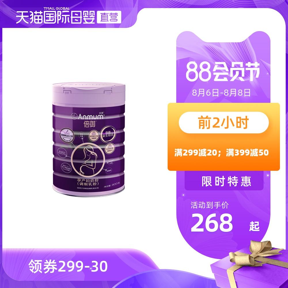 Сухие молочные смеси Артикул 610413656175