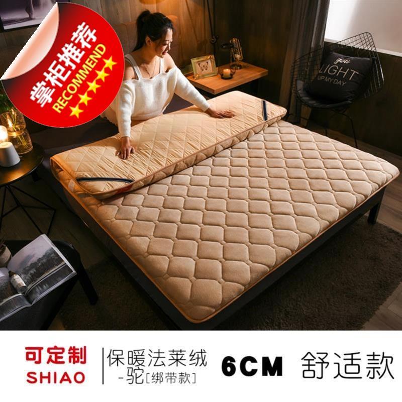 床垫12米15m18m床学生双10月12日最新优惠