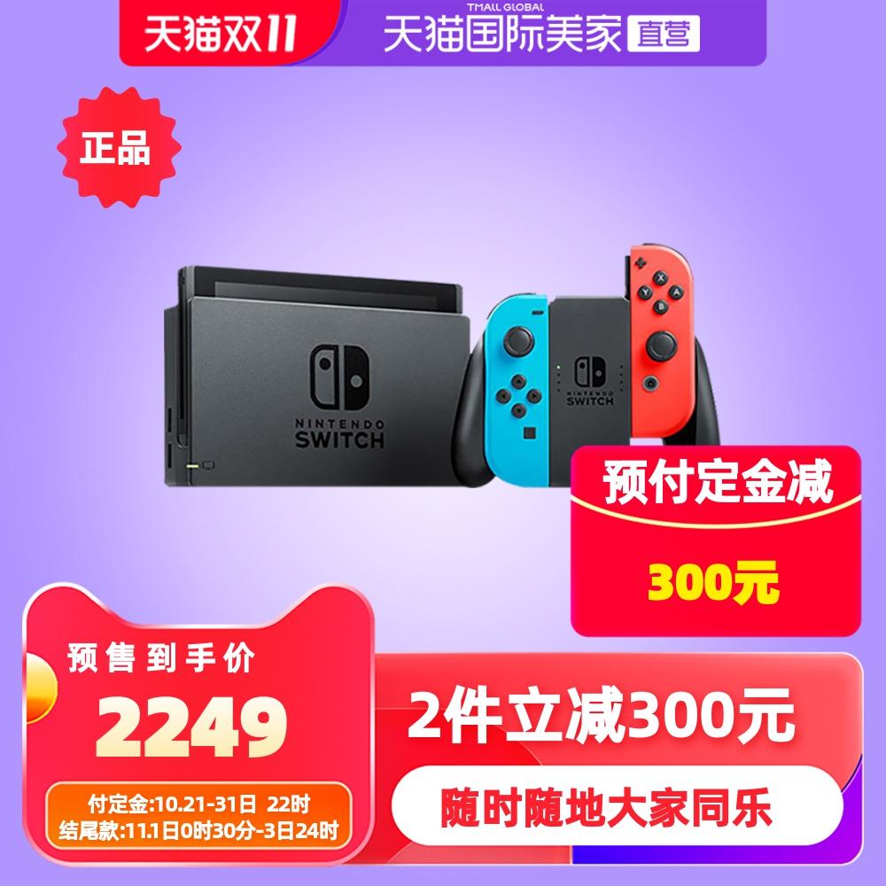 【雪梨推荐】日本Nintendo任天堂游戏机Switch家用多模式便携式体感游戏机日版续航升级版掌机NS游戏机游戏机图片