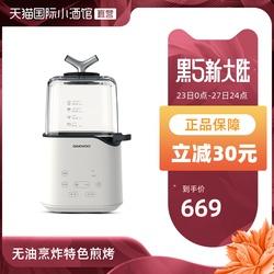 【直营】DAEWOO/大宇空气炸锅家用无油炸锅机多功能全自动炸杯