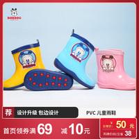 巴布豆童鞋儿童雨鞋男女小童雨靴防滑底幼儿水鞋小孩胶水鞋宝宝鞋