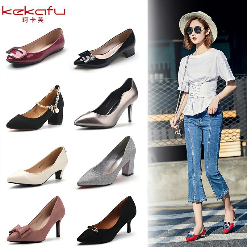 珂卡芙潮流时尚鞋子韩版休闲圆头系带平跟多款可选女鞋