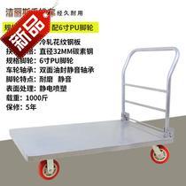 轻便搬平板车推车货搬运静音手推工业拉货小型折叠四轮子车板
