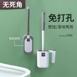 马桶刷卫生间刷子坐便式厕所刷子简洁壁挂式马桶刷套装带底座